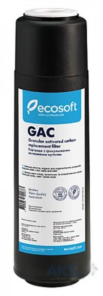Ecosoft CHV2510ECO