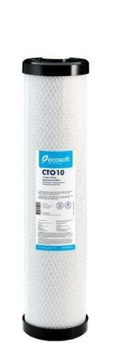 Ecosoft CHVCB4520ECO